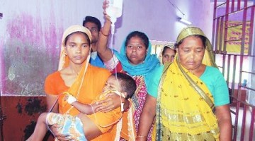 Picture: Beware of Litchi-Syndrome that Killed 9 Children in Malda, West Bengal