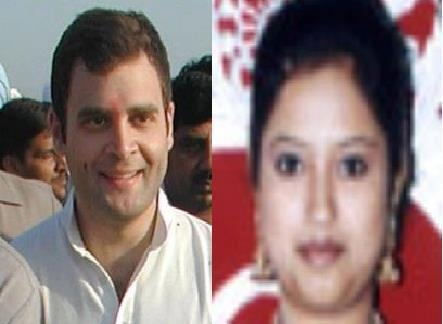 Picture Suggesting Rahul Gandhi Involved in a Gang Rape