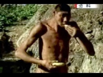 Picture from Hybrid Man Found in China, Video