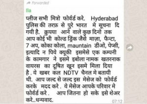 Image about Important Message from Hyderabad Police – Maaza Contaminated with Ebola