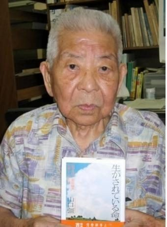 Picture Showing Man Survived Two Atomic Blasts of Japan in 1945