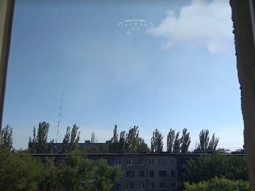 Picture about Real UFO Caught on Camera in Mariupol, Ukraine, Video