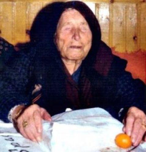 Picture of Baba Vanga (Vangelia Gushterova)
