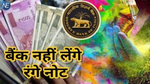 Picture about RBI Banned Holi Colored Scribbled Notes of 500 and 2000