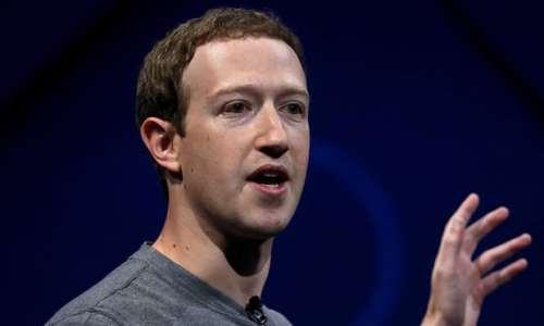 Image of Facebook CEO Mark Zuckerberg