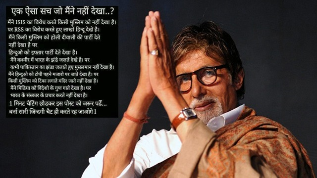Picture Carrying Amitabh Bachchan Sarcastic Comments in India