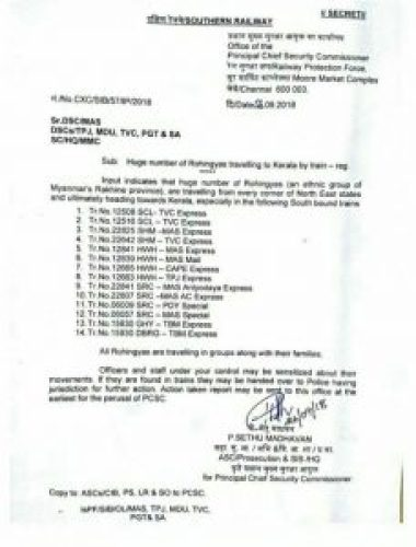 Image of Railway Letter Alerting on Rohingyas Travelling to Kerala