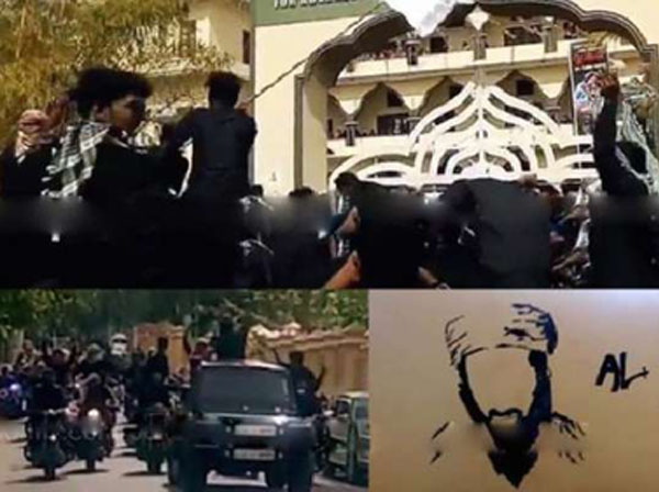 Image about Kerala Students Raised ISIS Flags Supporting Terror Outfits
