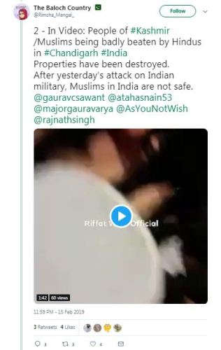Screenshot of a Twitter message sharing old, unrelated video