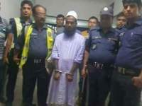 Image about Police Arrested Congress Leader Carrying Arms to Kill Hindus