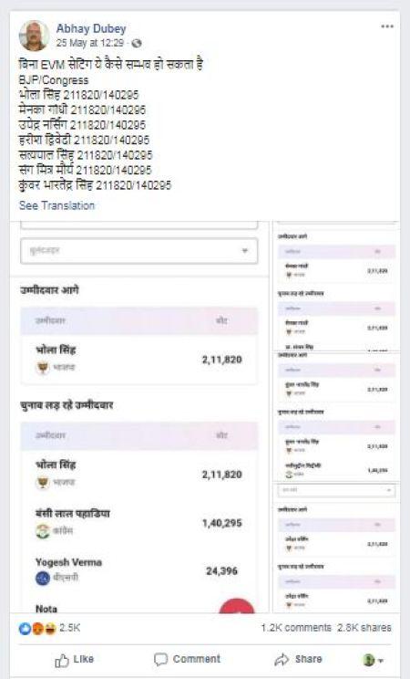 Screenshot of message on Facebook