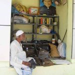 Picture about Abdul Kalam's Brother's Umbrella Repair Shop