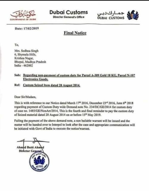 Image of Alleged notice from Dubai Customs