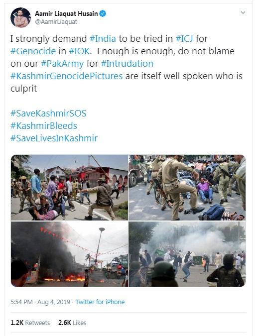 Screenshot of Aamir Husain tweet