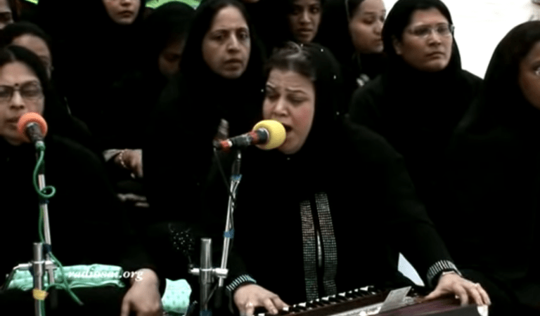 Muslim Women Singing Ram Bhajans in Dubai Mosque, Video: Fact Check