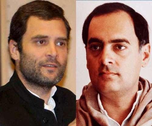 Image of Rahul and Rajiv Gandhi