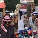 Image about Saudi Arabia People Protest Against Modi Showing Shoes