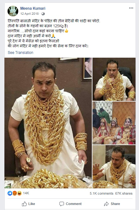 Image of Facebook post about Tirupati Temple Priest and Daughters Wearing Lot of Gold