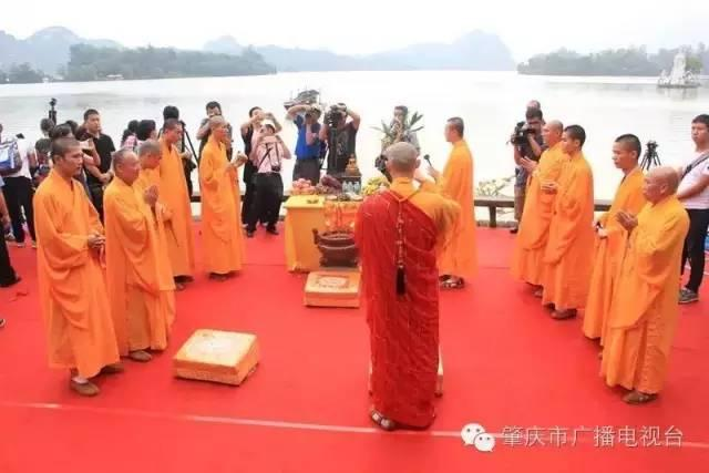 Image of Cultural festival at the Fairy Lake Buddha mountain in 2015
