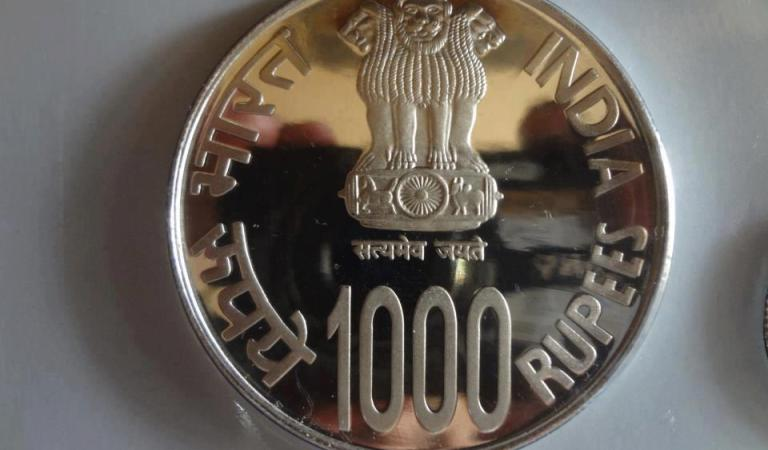 RBI Launched 1000 Rupee Coin in India Recently: Fact Check