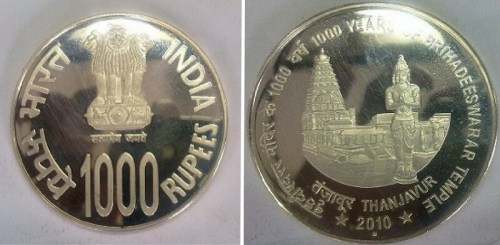 Thousand Rupees Commemorative Coin with Image of Brihadeeswara temple in Thanjavur
