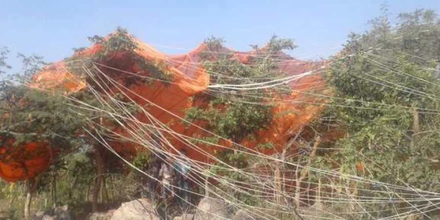 Image of Old TIFR balloon facility parachute that descended in Vikarabad