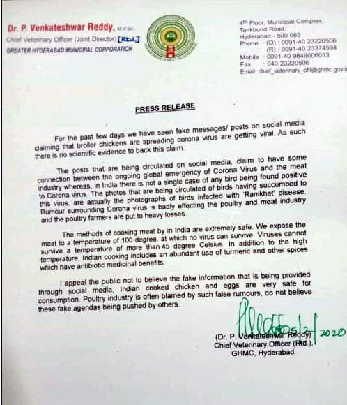 Image of Greater Hyderabad Municipal Corporation Press release