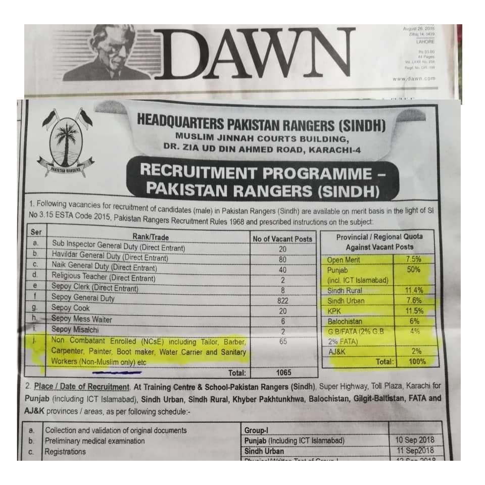 Image about Pak Army Reserves Sanitary Workers for Non-Muslims Only