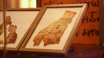 Image of All 'Dead Sea Scrolls Fragments' at Museum of the Bible are Fakes