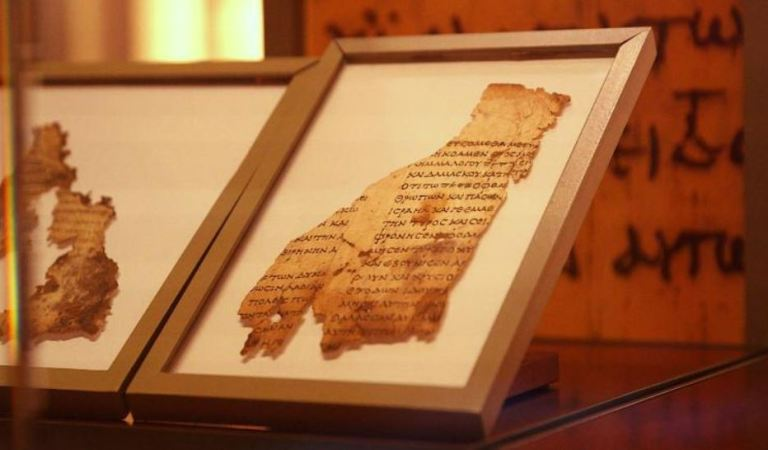 All 'Dead Sea Scrolls Fragments' at Museum of the Bible are Fake