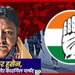 Image of Congress Councillor Zakir Hussain Anti-National Audio