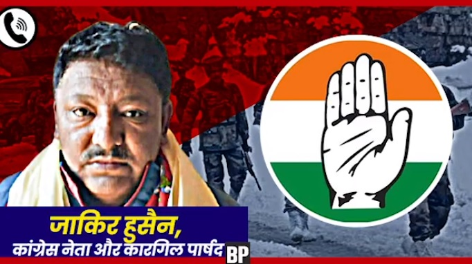 Congress Councillor Zakir Hussain Anti-National Audio: Fact Check