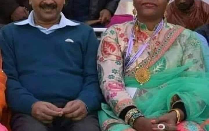 Kejriwal Sitting Close to Human Trafficker Prabha Muni: Fact Check