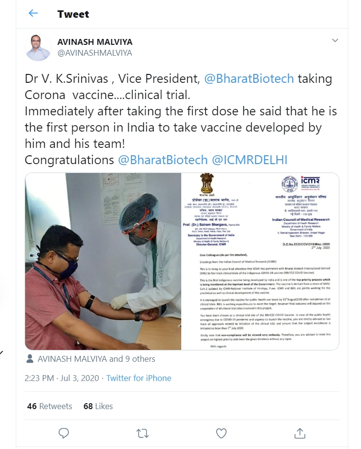 Image about Bharat Biotech VP Takes First Dose of Corona Vaccine