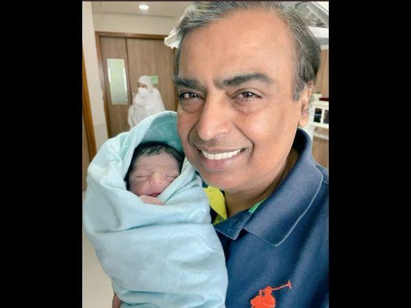 Image of Mukesh Ambani with Grandson