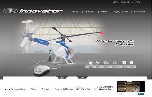 innovator-rc.jpg