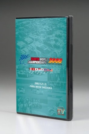 tamiya-dvd-jacket.jpg