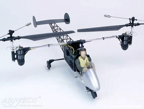 elicottero-elettrico-rc-k2