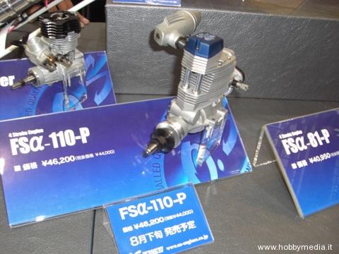 os-engine-fs-alpha-100-p