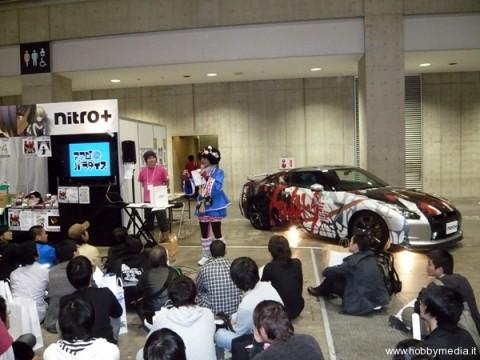 dreamparty-2009 nitro