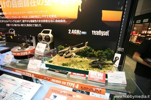 kyosho-minium-caliber-120-body