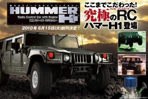 hummer-h1
