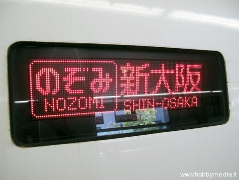 shinkansen-tokyo-shizuoka-3