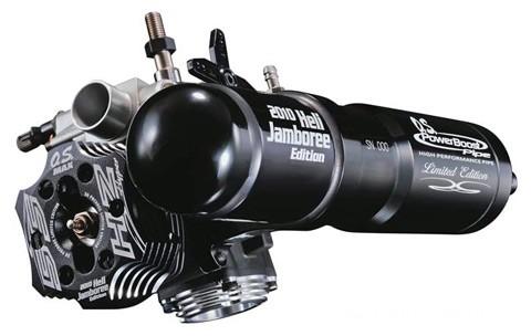 os-engine-55-hyper-engine