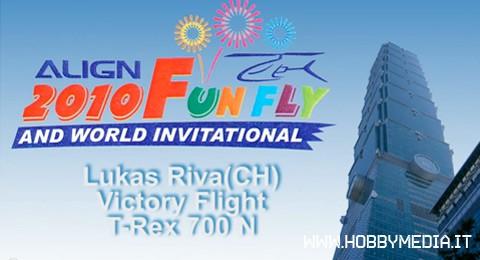 align-funfly-2010-victory-flight-lukas-riva-ch-t-rex-700n