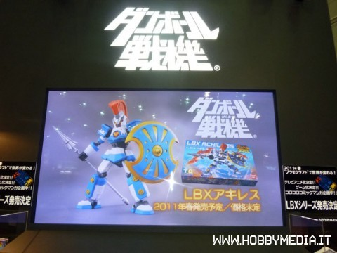 lbx-booth-21