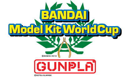 bandai_model_kit-worldcup-2