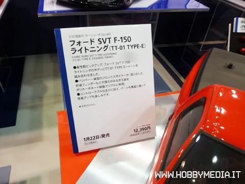 ford-stv-f150-lightning-tt01-type-e-4