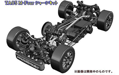 tamiya-ta05-m-four-chassis-kit