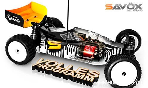 savox-brushless-motor